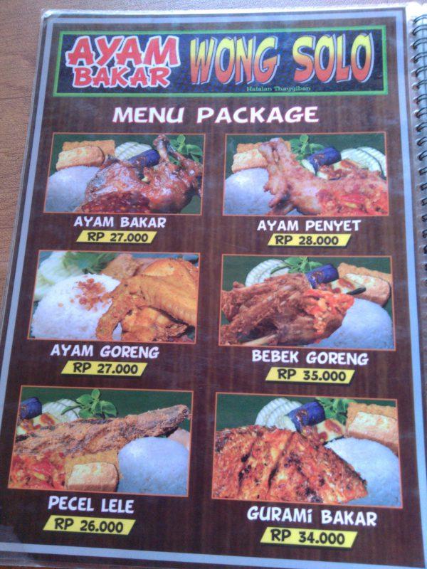 Daftar Menu Ayam Bakar Wong Solo image