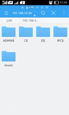 folder di PC