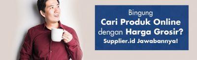 supplier id